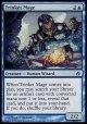 『英語版』粗石の魔道士/Trinket Mage
