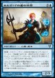【日本語版】エルゴードの盾の仲間/Elgaud Shieldmate