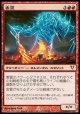 【日本語版】害霊/Malignus