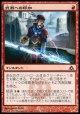 【日本語版】武器への印加/Weapon Surge