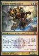 【日本語版】ゴブリンの試験操縦士/Goblin Test Pilot