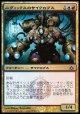 【日本語版】ニヴィックスのサイクロプス/Nivix Cyclops