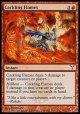 【日本語版】大笑いの炎/Cackling Flames