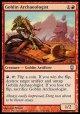 【日本語版】ゴブリンの考古学者/Goblin Archaeologist