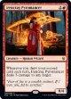 『英語版』アイレンクラッグの紅蓮術師/Irencrag Pyromancer