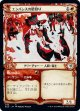 【ショーケース枠】【日本語版】エンバレスの盾割り/Embereth Shieldbreaker