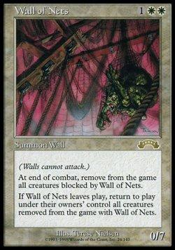 画像1: 【日本語版】網の壁/Wall of Nets