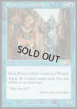 画像1: 『英語版』熟達の魔術師アーテイ/Ertai, Wizard Adept