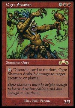 画像1: 【日本語版】オーガのシャーマン/Ogre Shaman