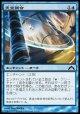 【日本語版】天空試合/Skygames