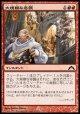【日本語版】大規模な奇襲/Massive Raid