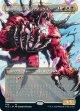 【ショーケース】【日本語版】猟の頂点、スナップダックス/Snapdax, Apex of the Hunt
