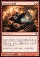 【日本語版】燃え立つ復讐/Burning Vengeance