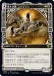 【ショーケース】【日本語版】傑士の神、レーデイン/守護者の盾、ヴァルクミラ/Reidane, God of the Worthy/Valkmira, Protector's Shield