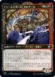 【ショーケース】【日本語】ドゥームスカージ、カルダール/Kardur, Doomscourge