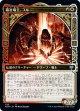 【ショーケース】【日本語】鍛冶場主、コル/Koll, the Forgemaster