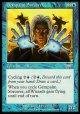 【日本語版】宝石の手の魔術師/Gempalm Sorcerer