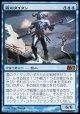 【日本語版】霜のタイタン/Frost Titan