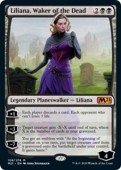 画像1: 『英語版』死者を目覚めさせる者、リリアナ/Liliana, Waker of the Dead