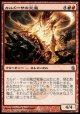 【日本語版】カルドーサの炎魔/Kuldotha Flamefiend