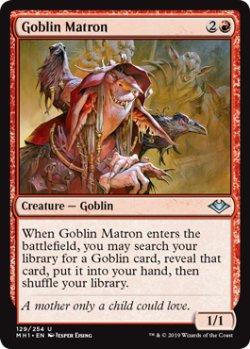 画像1: 『ENG』ゴブリンの女看守/Goblin Matron