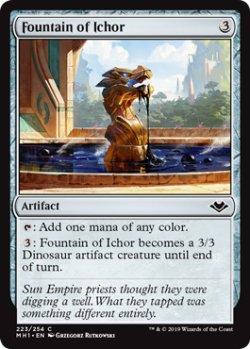 画像1: 『ENG』胆液の泉/Fountain of Ichor