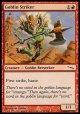 【日本語版】ゴブリンの打撃者/Goblin Striker