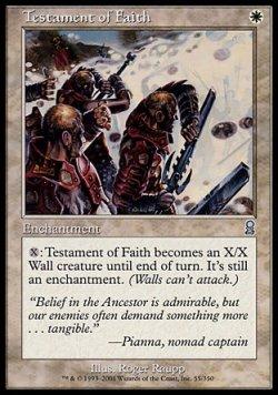 画像1: 『英語版』信仰の証/Testament of Faith