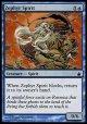 【日本語版】西風のスピリット/Zephyr Spirit