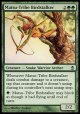 【日本語版】松族の鳥追い/Matsu-Tribe Birdstalker