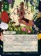 【エッチングFoil】【日本画】【日本語】耕作/Cultivate