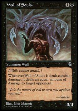 画像1: 『英語版』魂の壁/Wall of Souls