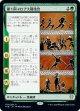 【日本語版】第1回イロアス競技会/The First Iroan Games