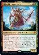 【日本語版】運命の神、クローティス/Klothys, God of Destiny