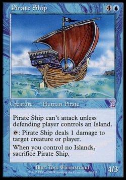 画像1: 【日本語版】海賊船/Pirate Ship